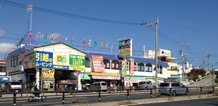moving 沖縄引越センター